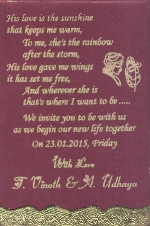 Wedding Invitation / Vinoth Weds Udhaya 23.01.2015 Friday
