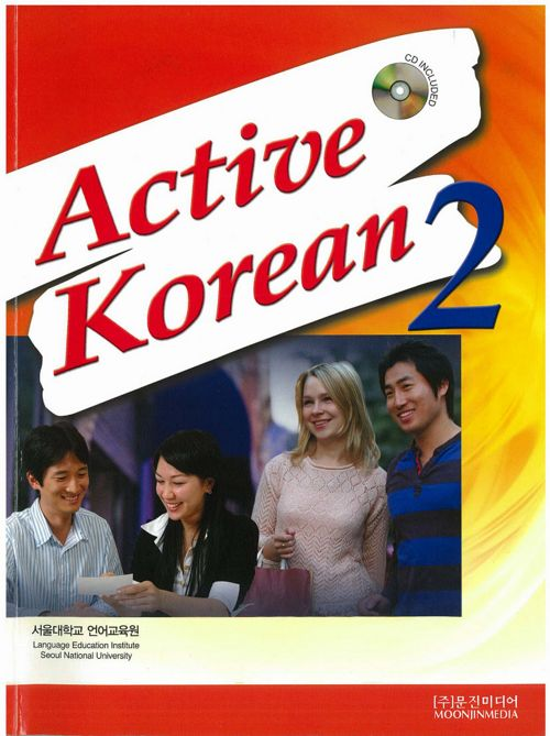 Active Korean 2 - Course Book