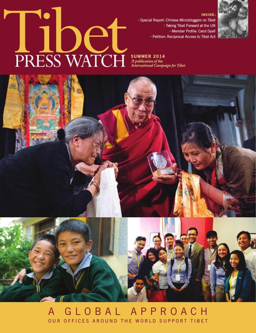 Tibet Press Watch - Summer 2014