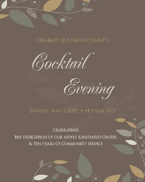 Chabad of Union County Cocktail Evening Journal 2012