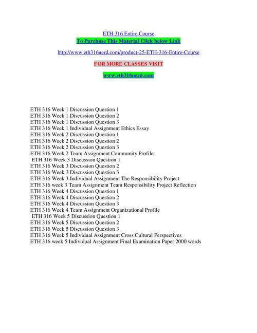 ETH 316 NERD Learn by Doing / eth316nerd.com