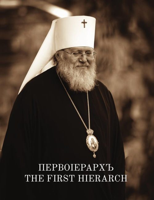 THE FIRST HIERARCH