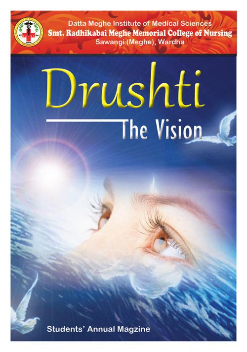 Drushti - The Vision 2012