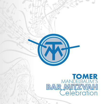 Tomers Bar Mitzvah