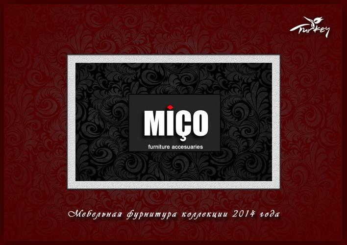 FK-Mebelshik.ru - Ручки мебельные MİÇO