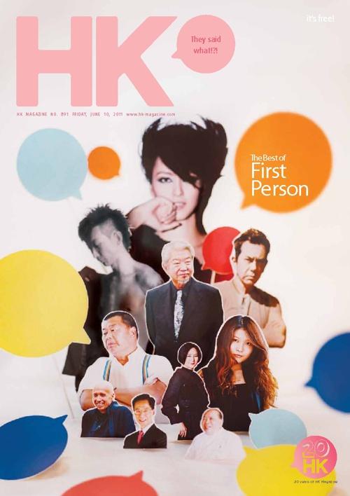 HK magazine 891