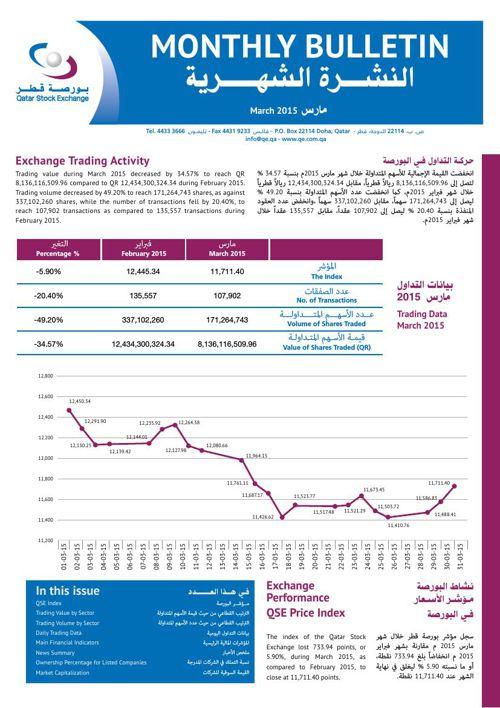 Bulletin March 2015 web
