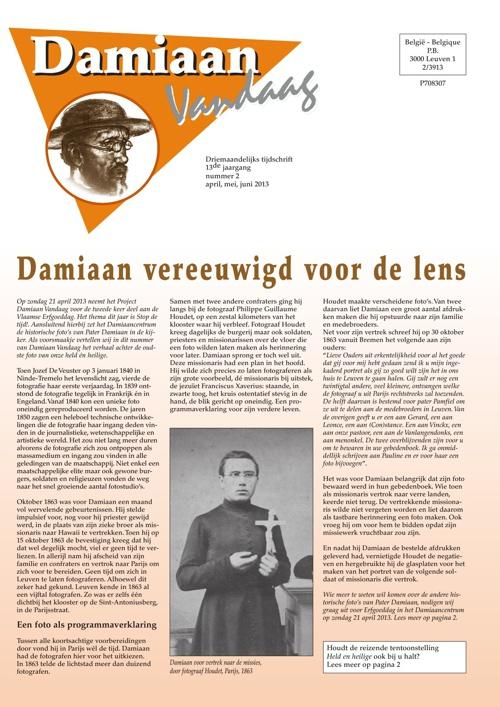 DamVand 13 2