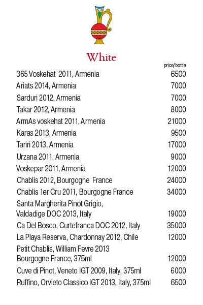 Salon wine web-01