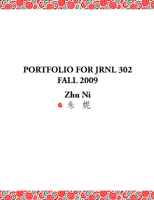 Portfolio Advertising_Zhu Ni Junny_JoyceChenChopsticks