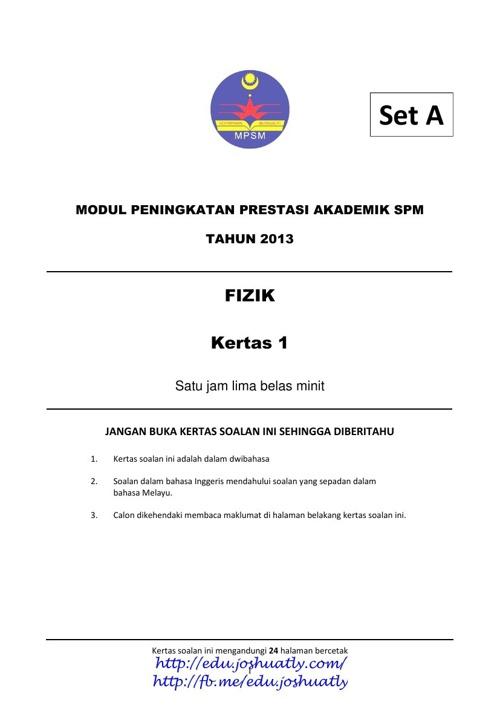 Copy of Kedah Trial Paper 2013