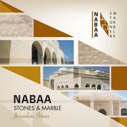 Nabaa Stones