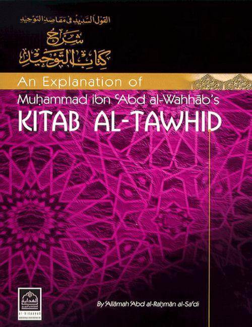 Kitabul Tawheed