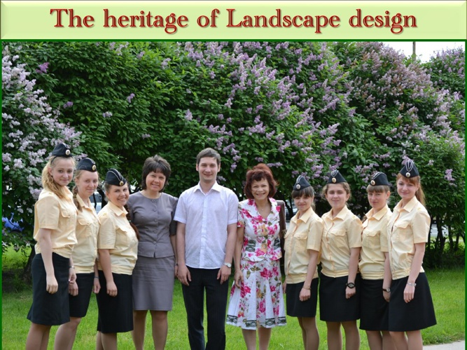 The heritage of landscape design