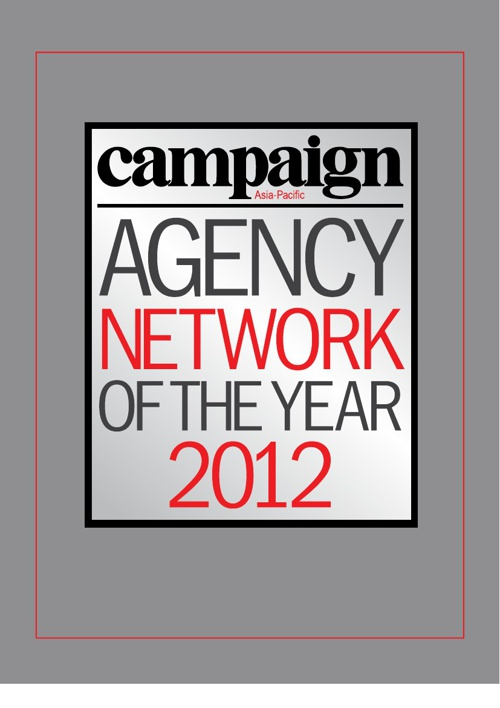 Agency Network of the Year 2012