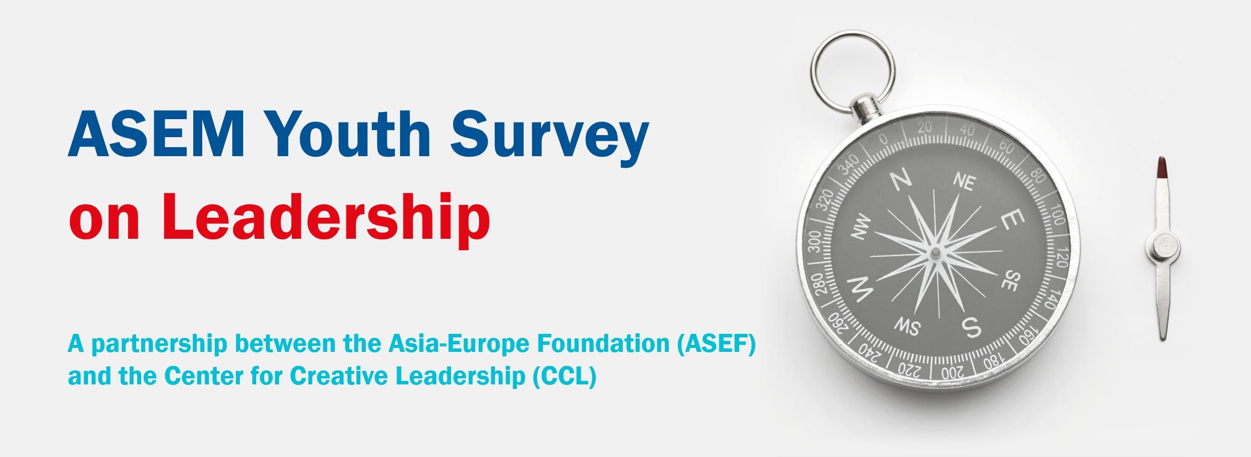 ASEM Youth Survey on Leadership Header Image