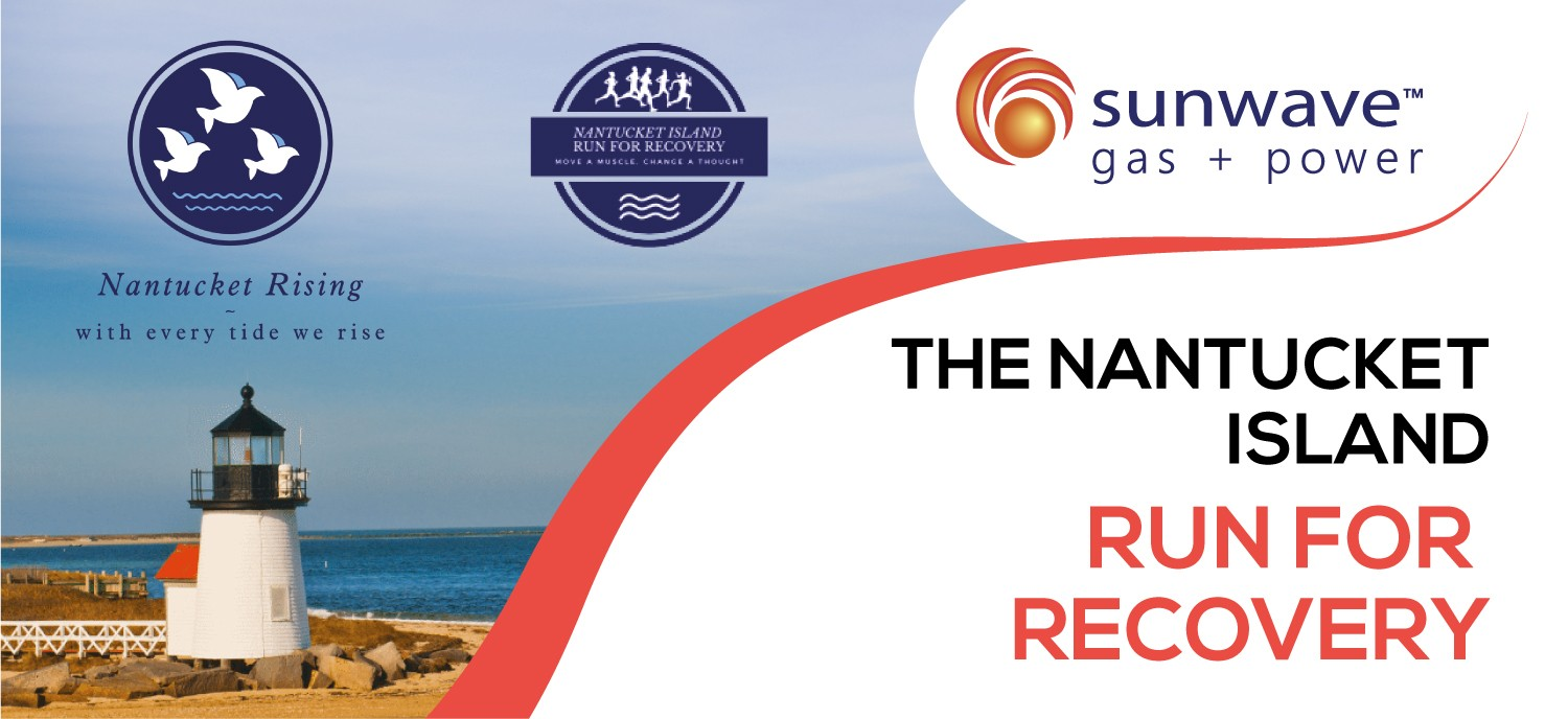Sunwave Gas & Power is proud to be a sponsor of The Nantucket Island Run