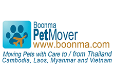 Boonma Pet Mover