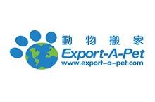 Export-A-Pet