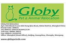 Globy Pet Relocation (SHA)