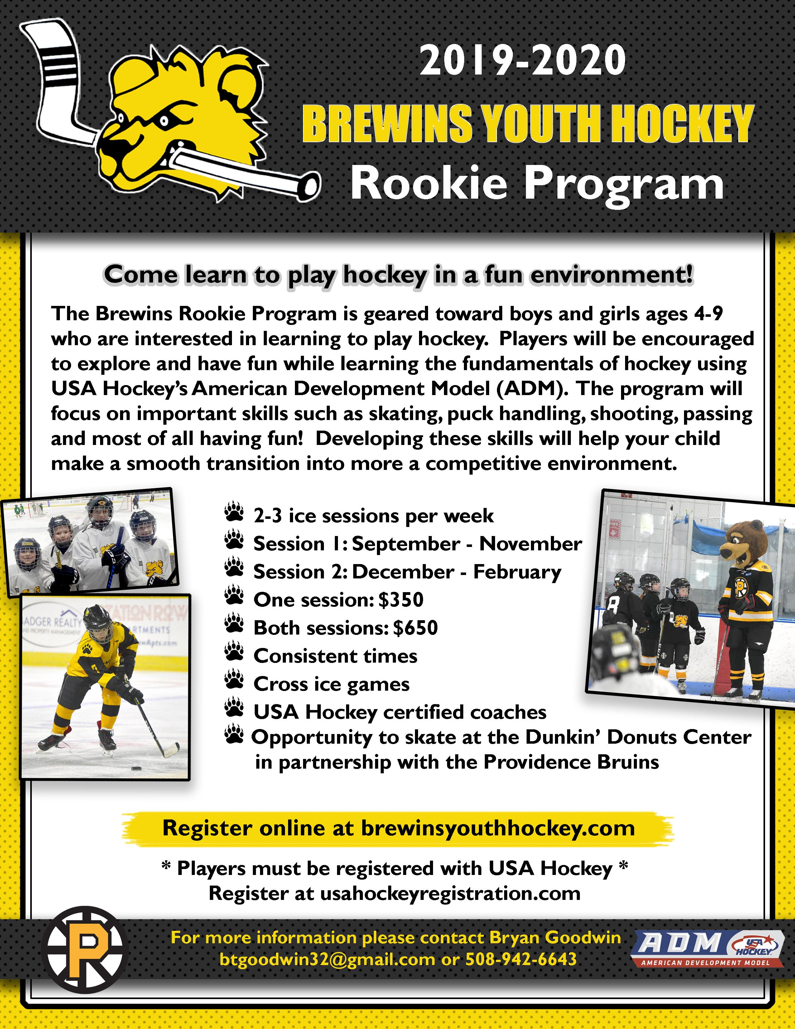 Brewins Youth Hockey