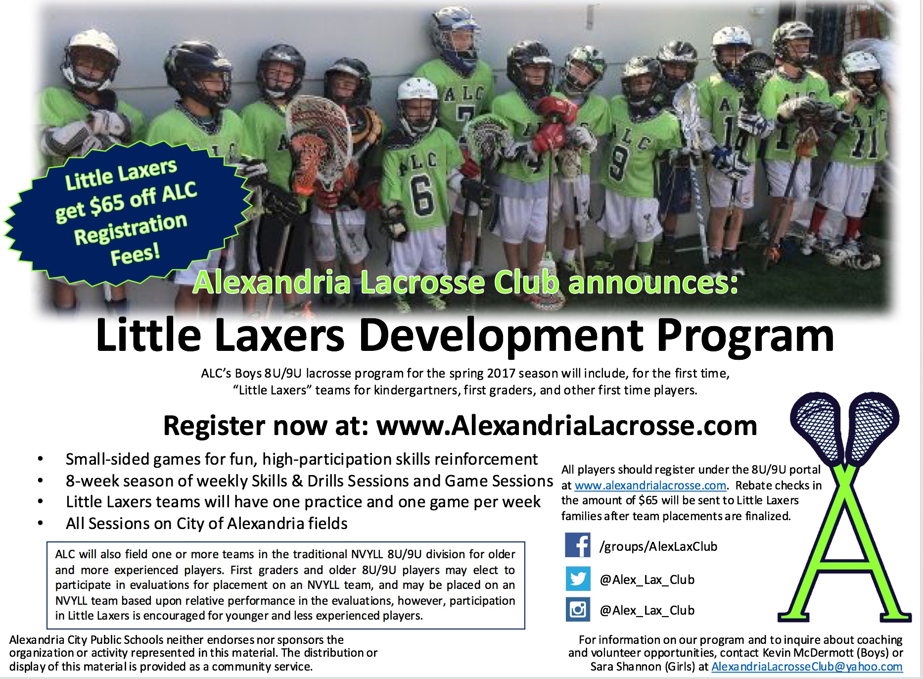 2017 ALC Laxers