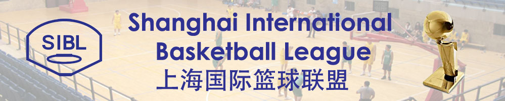 Active Social Active Sports-Basketball, Basketball, Point, Court