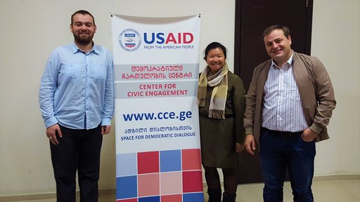Visiting the Center for Civic Engagement in Batumi, Georgia, one of ten centers in the regions of Georgia that seek to promot