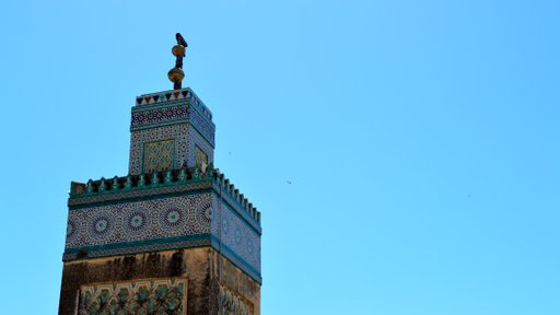 Call to prayer, Morocco