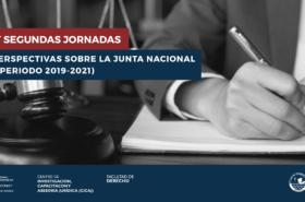 Convocatoria de ponencias – Evento «Balance y perspectivas sobre la Junta Nacional de Justicia (periodo 2019-2021)»