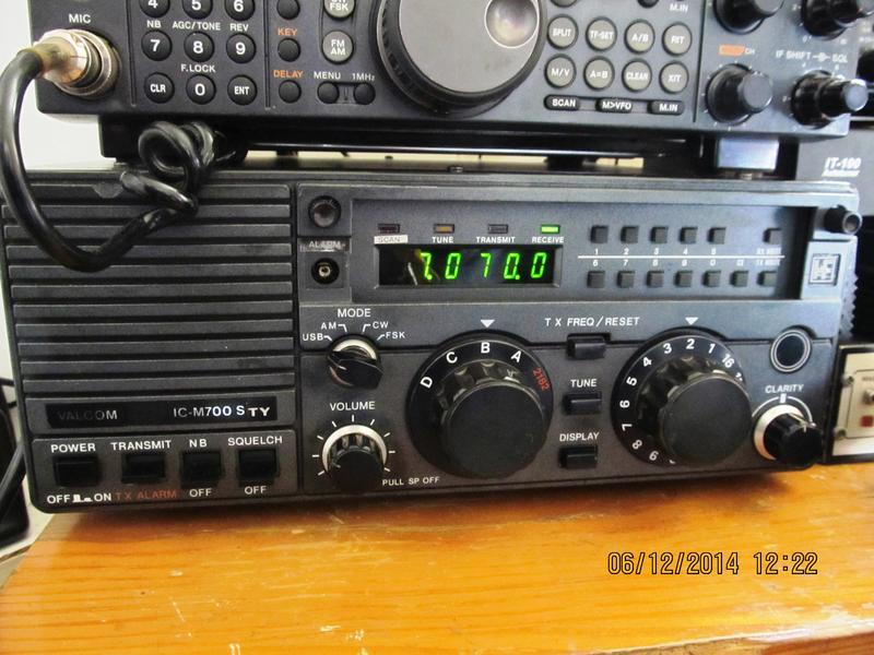 ICOM IC-M700S TY
