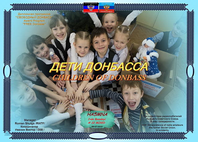 Children of  Donbass