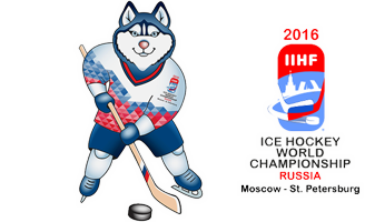 ice hockey wc
