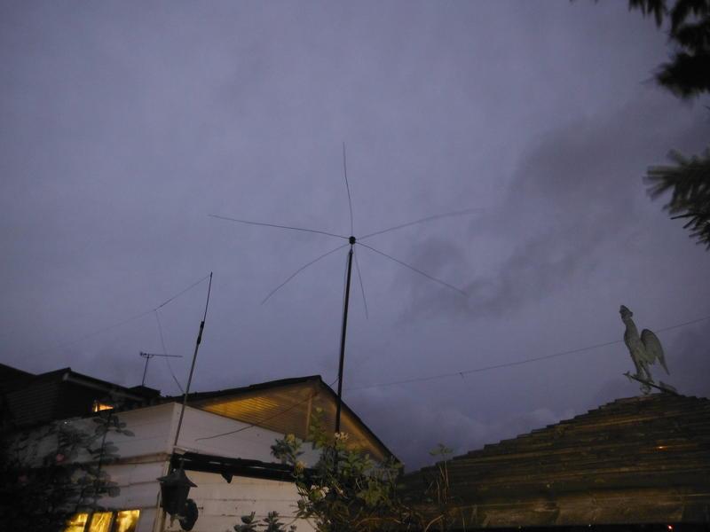 475 kHz vertical antenna