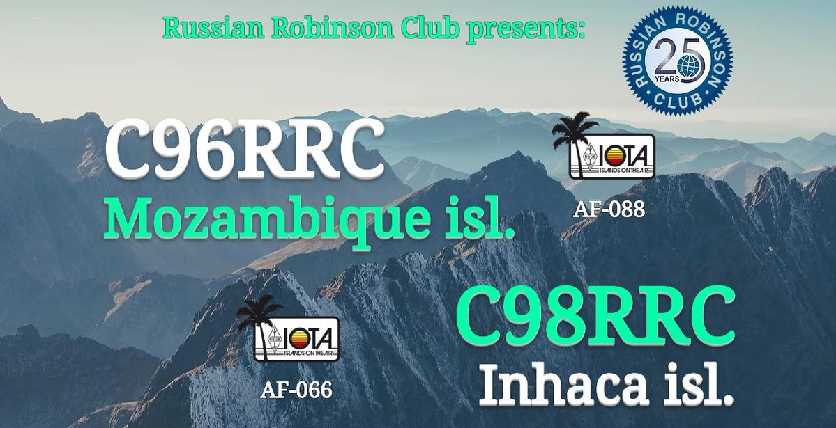 C96RRC