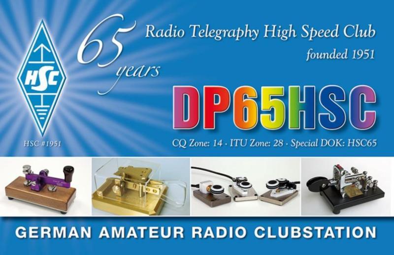 DP65HSC
