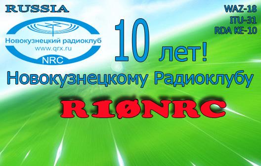 R10NRC