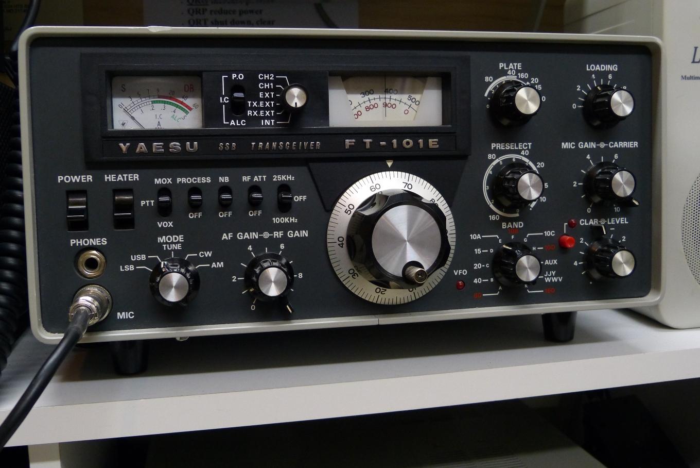 Resultado de imagem para radio yaesu 101e