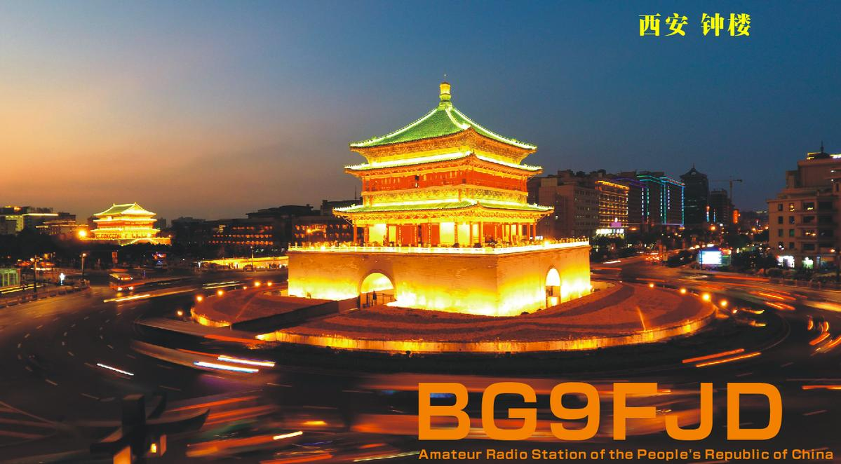 Shaanxi,XI'an