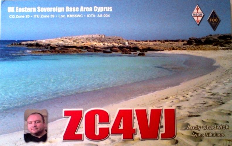 Ayios Nikolaos, ESBA Cyprus