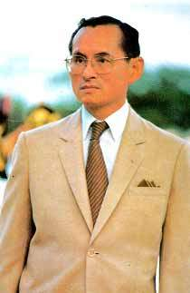 His Majesty King of Thailand
