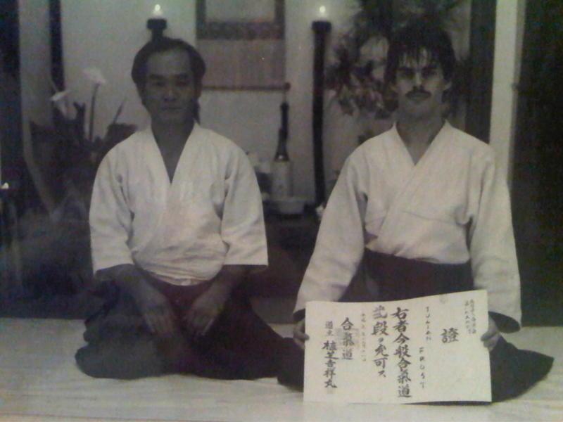 Julian Frost & T.K. Chiba, Shihan
