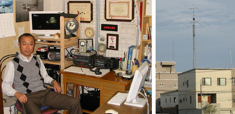 The shack and antennas of JA8LRG.