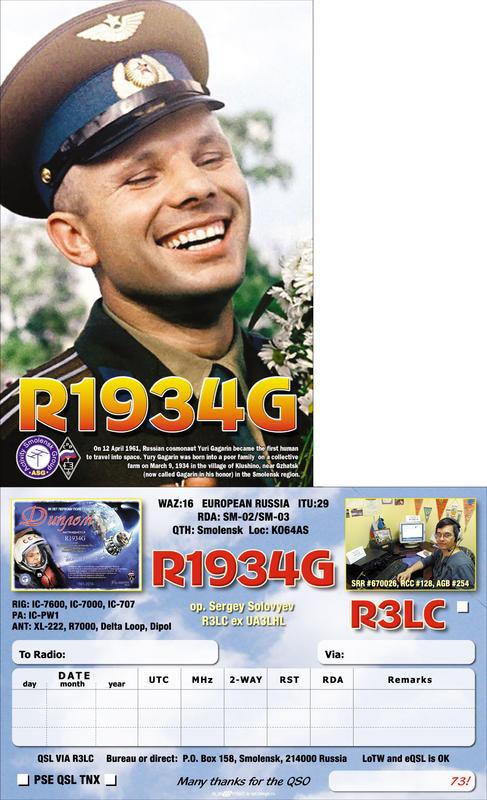 R1934G