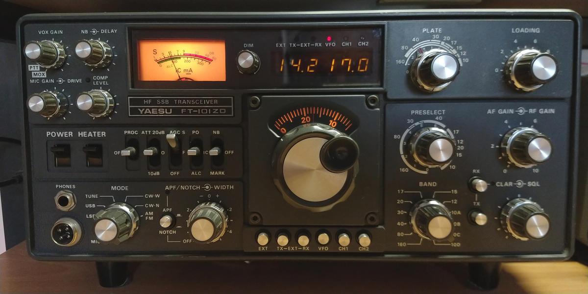 IK2GWH - Callsign Lookup by QRZ Ham Radio