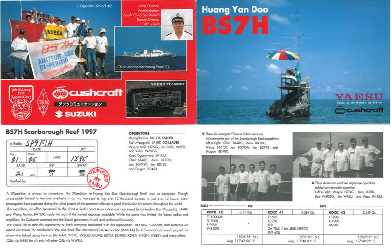 Scarborough QSL card