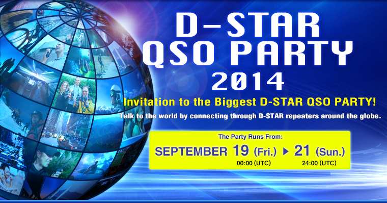 Icom D-Star  QSO Party