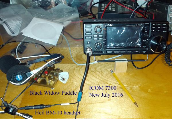 Icom 7300 New July 2016