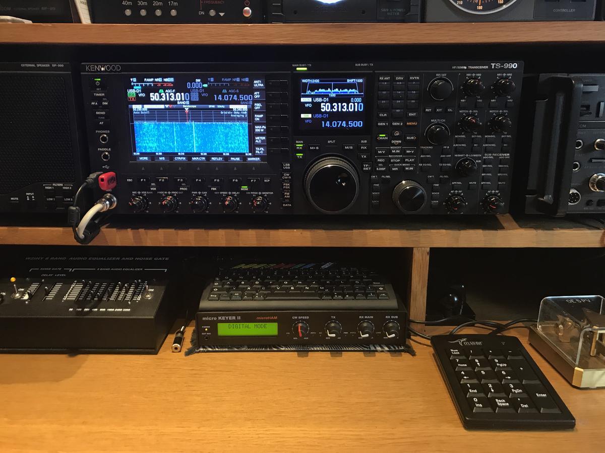 Oe5ri Callsign Lookup By Qrz Ham Radio Ic 484 Am Receiver Microkeyer Ii For Digital Modes Use Ft8 Icom Id 5100e Uhf Vhf Tranceiver 50 Watts Dv Fm N