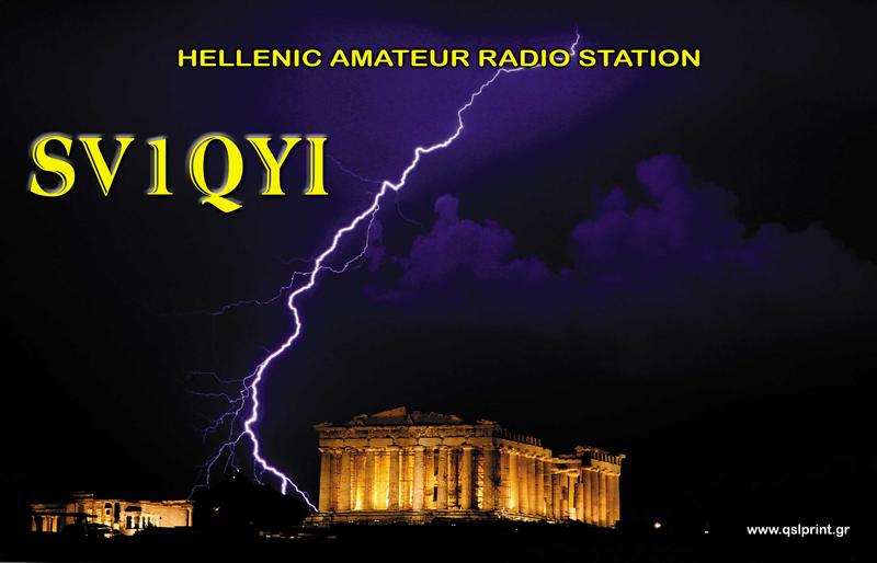 SV1QYI - Callsign Lookup by QRZ Ham Radio